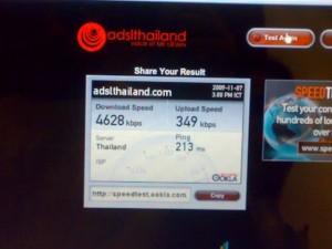 ทดสอบ 3G