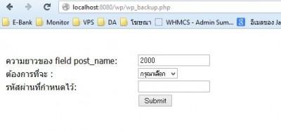 wp_backup1